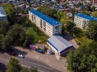 Togliatti, st Lenin, house 41. Apartment house