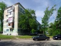 Тольятти, Ленина ул, дом 43