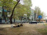 Тольятти, Ленина ул, дом 51