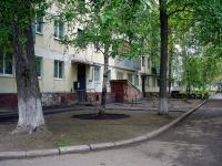 Тольятти, Ленина ул, дом 52