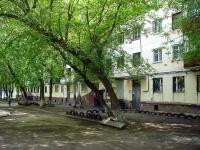 Тольятти, Ленина ул, дом 54