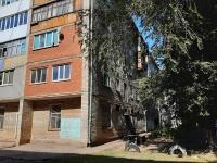 Тольятти, Ленина ул, дом 62