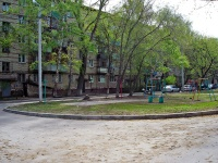 Тольятти, Ленина ул, дом 64