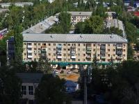 Тольятти, Ленина ул, дом 66