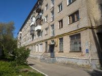 Тольятти, Ленина ул, дом 77