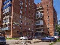 Тольятти, Ленина ул, дом 83