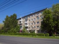 Тольятти, Ленина ул, дом 88