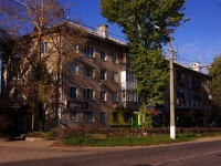 neighbour house: st. Lenin, house 89. Apartment house