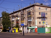 Тольятти, Ленина ул, дом 90