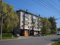 Togliatti, Lenin st, house 90. Apartment house