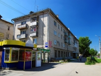Togliatti, Lenin st, house 91. Apartment house