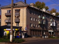 neighbour house: st. Lenin, house 91. Apartment house
