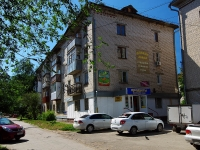 Togliatti, Lenin st, house 93. Apartment house