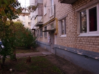 Togliatti, Lenin st, house 93. Apartment house