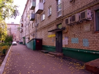 Togliatti, Lenin st, house 94. Apartment house