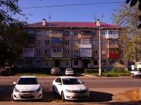Тольятти, Ленина ул, дом 97