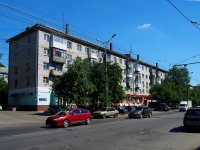 Togliatti, Lenin st, house 98. Apartment house