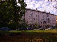 Тольятти, Ленина ул, дом 98
