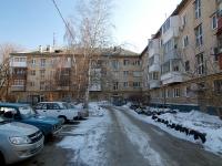 Тольятти, улица Ленина, дом 99. многоквартирный дом