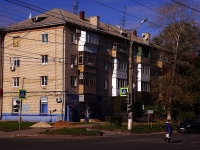 neighbour house: st. Lenin, house 99. Apartment house