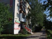 Тольятти, Ленина ул, дом 100
