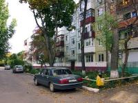Тольятти, Ленина ул, дом 106