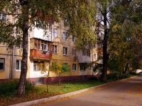 Togliatti, Lenin st, house 110. Apartment house