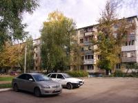 Тольятти, Ленина ул, дом 112