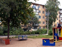 Тольятти, Ленина ул, дом 116