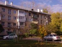 Тольятти, Ленина ул, дом 127