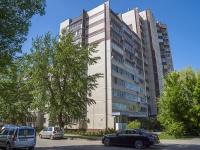 Тольятти, Ленина ул, дом 67