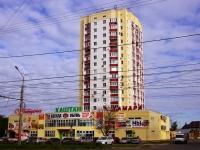 Тольятти, Ленина ул, дом 76