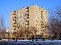 Тольятти, Ленина ул, дом 44