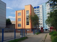 Togliatti, Lenin st, house 35Б. office building