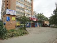 Togliatti, Lenin blvd, house 5А. store