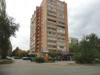 Togliatti, Lenin blvd, house 5. Apartment house