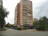 Тольятти, Ленина б-р, дом 5