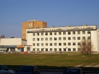 Togliatti, Lenin blvd, house 7. trade school