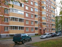 Togliatti, Lenin blvd, house 14А. Apartment house