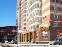 Togliatti, Lenin blvd, house 21. Apartment house