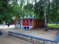Тольятти, Ленина бульвар, дом 9А. магазин