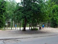 Тольятти, Ленина бульвар. спортивная площадка