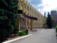 Тольятти, Ленина б-р, дом 15