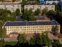 соседний дом: б-р. Ленина, дом 15. органы управления Администрация Центрального района г.о. Тольятти