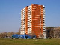 Тольятти, Ленина бульвар, дом 3. многоквартирный дом