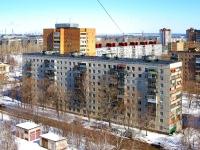 Тольятти, Ленина б-р, дом 9