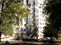 Тольятти, Ленина б-р, дом 10