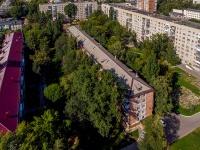 Тольятти, Ленина б-р, дом 12