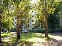 Togliatti, Lenin blvd, house 14. Apartment house