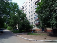 neighbour house: blvd. Lenin, house 16. Apartment house